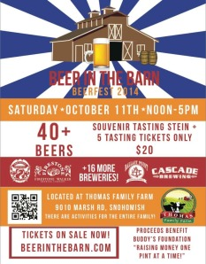 beer-in-the-barn-corn maze